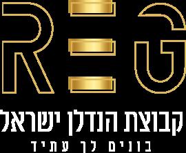 "REG – קבוצת הנדל""ן ישראל"